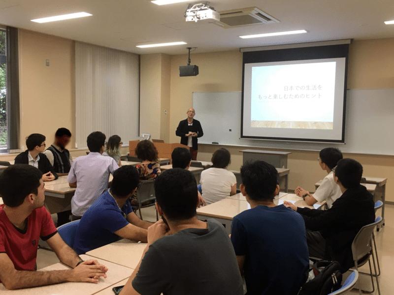 外国人留学生の日本における就職課題と対策のダウンロードへ